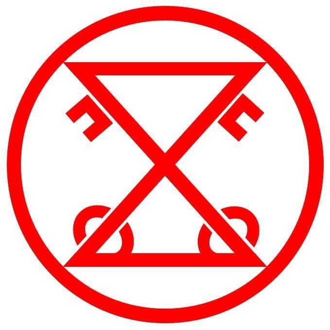 Extinction Rebellion Leiden logo